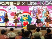 20170825-0828 Touch the Japan日本觀光文化主題館人魚Talk Show:2017 Touch the Japan 人魚 Talk Show 台灣最大級日本旅展 (18).jpg
