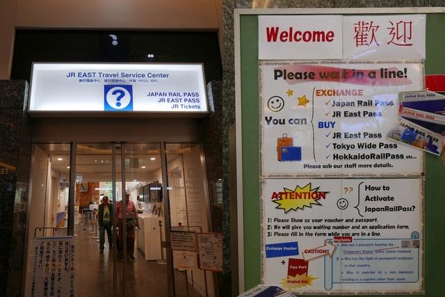 JR PASS東日本 (3).jpg - JR東日本上信越之旅。序章篇