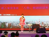 20170825-0828 Touch the Japan日本觀光文化主題館人魚Talk Show:2017 Touch the Japan 人魚 Talk Show 台灣最大級日本旅展 (20).jpg