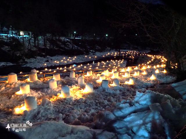 湯西川溫泉mini雪屋祭-日本夜景遺產  (10).jpg - 日光奧奧女子旅。湯西川溫泉かまくら祭り