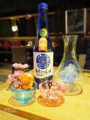 台北日式。花彘醺日式餐酒館:花彘醺日式餐酒坊 (10).jpg