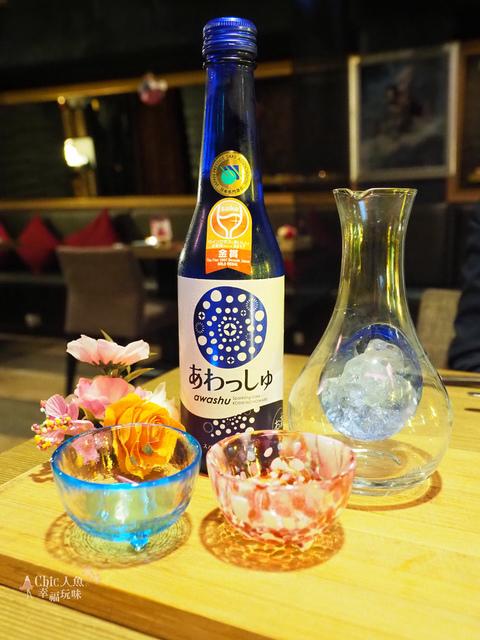 花彘醺日式餐酒坊 (10).jpg - 台北日式。花彘醺日式餐酒館
