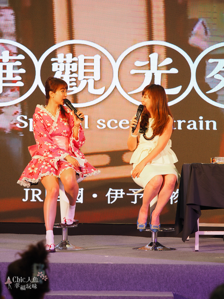 20170825-0828 Touch the Japan日本觀光文化主題館人魚Talk Show:2017 Touch the Japan 人魚 Talk Show 台灣最大級日本旅展 (27).jpg
