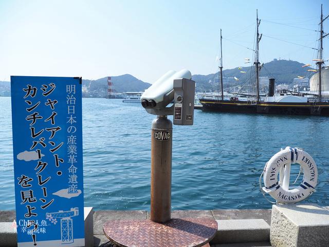 Delicious Restaurant Attic龍馬拉花CAFE (8).jpg - 長崎散步BMW女子旅。出島龍馬拉花CAFE