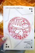 北海道道北。我在北緯45度遇見日本最北馴鹿TONAKAI牧場:北海道名寄馴鹿觀光牧場 (47).JPG