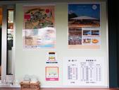 建築之旅。畏研吾。COEDA HOUSE:畏研吾COEDA HOUSE (45).jpg