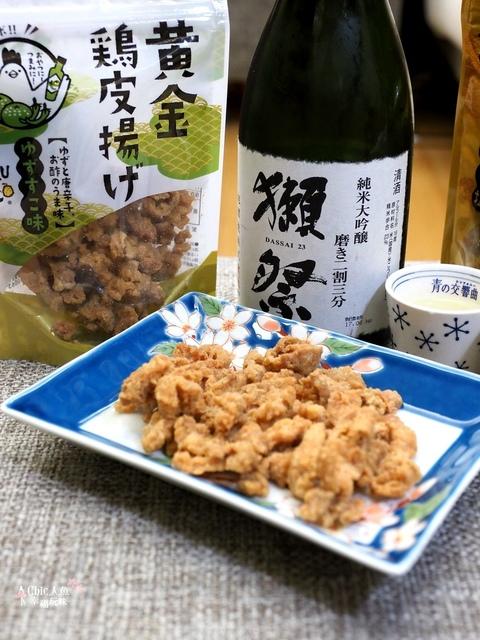 九州黃金炸雞皮 (2).jpg - 北九州小倉必買。黃金炸雞皮YUZUSCO x 美味鹽味