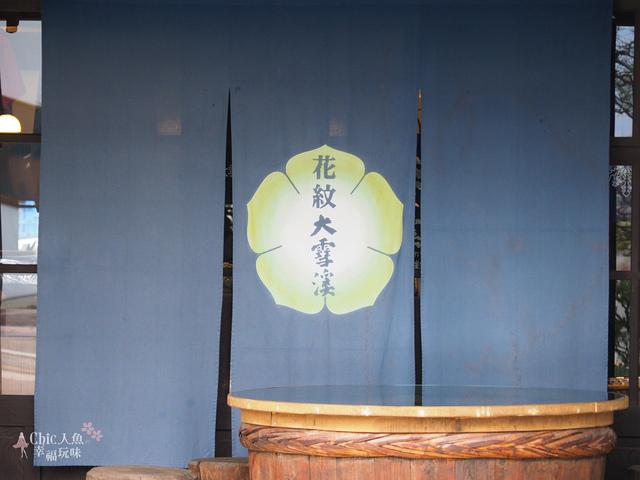 大雪溪酒藏 (149).jpg - 長野安曇野。酒蔵大雪渓酒造