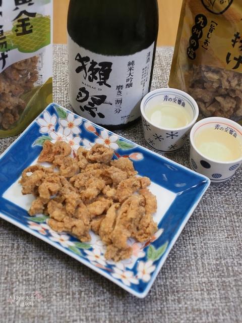 九州黃金炸雞皮 (3).jpg - 北九州小倉必買。黃金炸雞皮YUZUSCO x 美味鹽味