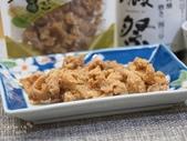 北九州小倉必買。黃金炸雞皮YUZUSCO x 美味鹽味 :九州黃金炸雞皮 (8).jpg