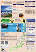 """北海道道北。""""日本最北""""們:北海道-稚內 (4).jpg"""