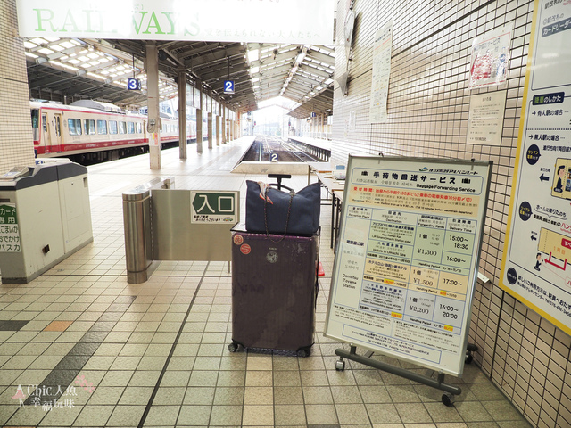 立山-1-電鐵-富山站 (11).jpg - 富山県。立山黑部
