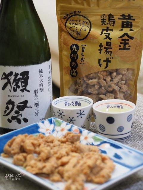 九州黃金炸雞皮 (11).jpg - 北九州小倉必買。黃金炸雞皮YUZUSCO x 美味鹽味