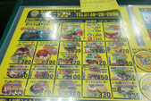 北海道函館。美食。幸運小丑漢堡:函館-LUCKY PIERROT幸運小丑漢堡店 (21).jpg