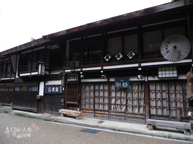 長野縣-奈良井宿 (222).jpg - 長野県。奈良井宿