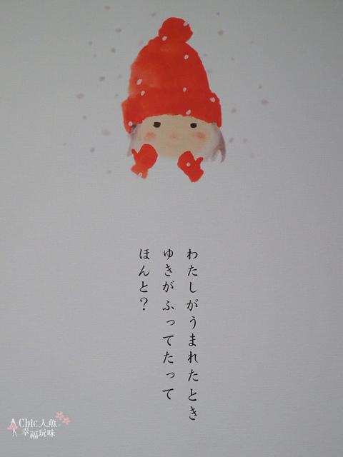 CHIHIRO MUSEUM 知弘美術館 (36).jpg - 長野安曇野。安曇野ちひろ美術館