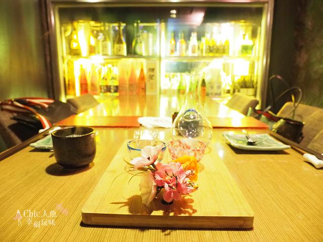 花彘醺日式餐酒坊 (1).jpg - 台北日式。花彘醺日式餐酒館