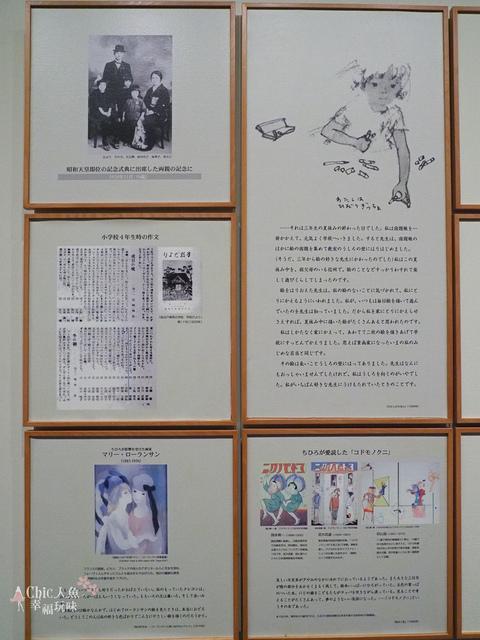 CHIHIRO MUSEUM 知弘美術館 (40).jpg - 長野安曇野。安曇野ちひろ美術館