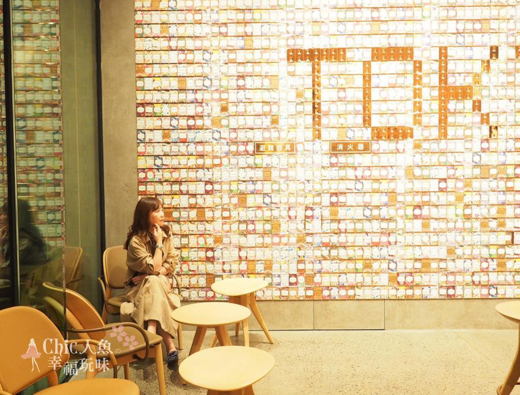 東京。Starbucks Reserve Roasteries目黑-畏研吾:Starbucks Reserve Roastery東京目黑店-畏研吾 (18).JPG