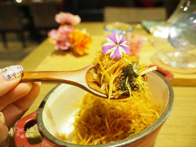 花彘醺日式餐酒坊 (8).jpg - 台北日式。花彘醺日式餐酒館