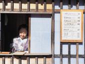 日光奧奧女子旅。日光江戶村花魁道中:日光江戶村 (93).jpg