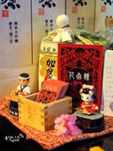 台北日式。花彘醺日式餐酒館:花彘醺日式餐酒坊 (28).jpg
