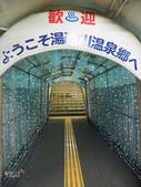 日光奧奧女子旅。湯西川溫泉かまくら祭り:湯西川溫泉車站 (15).jpg