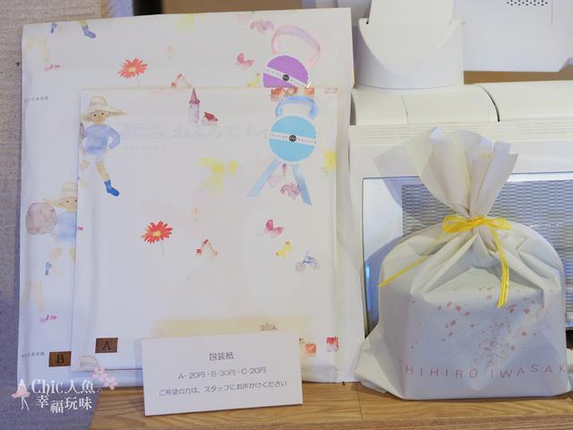 CHIHIRO MUSEUM 知弘美術館 (122).jpg - 長野安曇野。安曇野ちひろ美術館