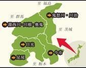 日光東武PASS:東武日光 (14).jpg