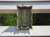 岐阜県。妳的名字。気多若宮神社:妳的名字-氣多若宮神社 (2).jpg