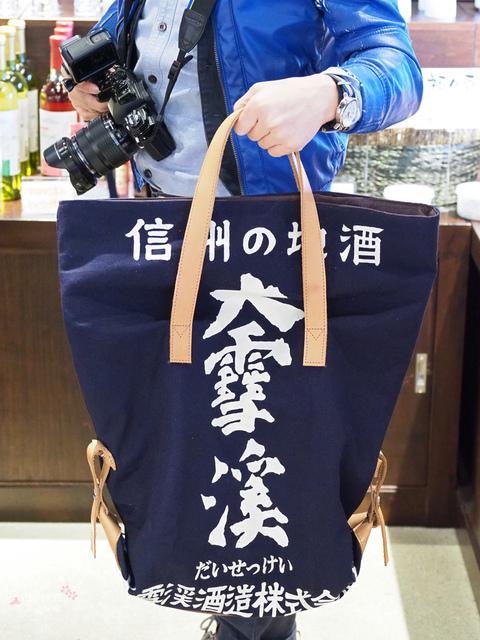 大雪溪酒藏 (155).jpg - 長野安曇野。酒蔵大雪渓酒造