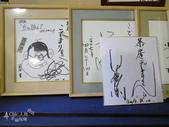 長野県。奈良井宿:長野縣-奈良井宿 (191).jpg