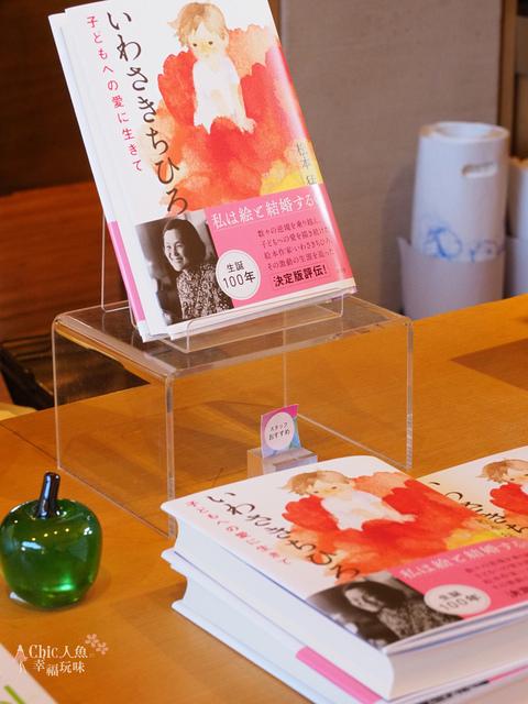 CHIHIRO MUSEUM 知弘美術館 (3).jpg - 長野安曇野。安曇野ちひろ美術館