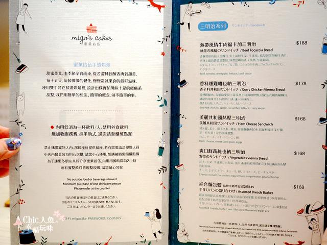 赤峰街蜜菓拾伍手感烘焙 (19).jpg - 台北甜點。蜜菓拾伍手感烘焙-赤峰街Cafe