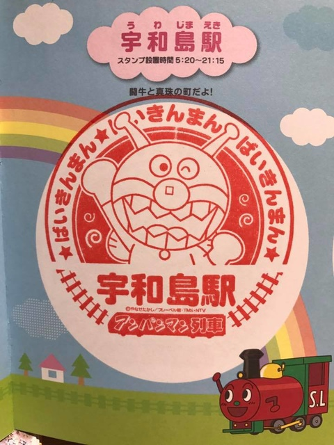 麵包超人集印 (7).jpg - JR四國。麵包超人列車