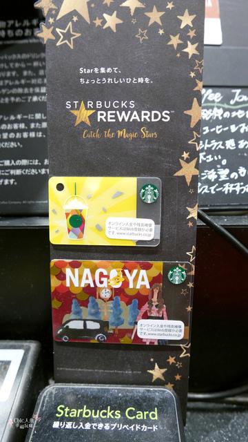 STARBUCKS JAPAN 20171002 櫻花馬克杯 (3).jpg - STARBUCKS Japan櫻花杯