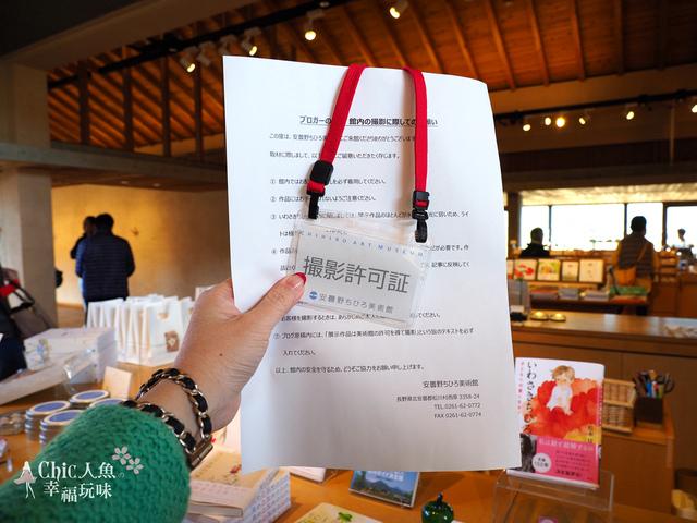 CHIHIRO MUSEUM 知弘美術館 (6).jpg - 長野安曇野。安曇野ちひろ美術館