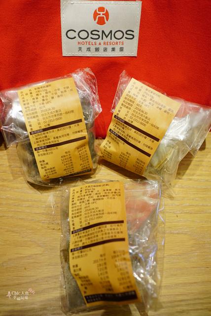 台北天成大飯店-端午肉粽 (18).JPG - 台北花園大酒店X台北天成飯店-玉粽禮盒