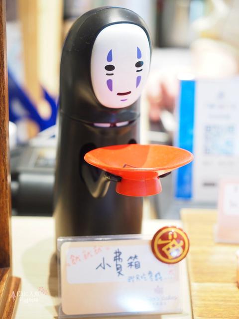 赤峰街蜜菓拾伍手感烘焙 (29).jpg - 台北甜點。蜜菓拾伍手感烘焙-赤峰街Cafe