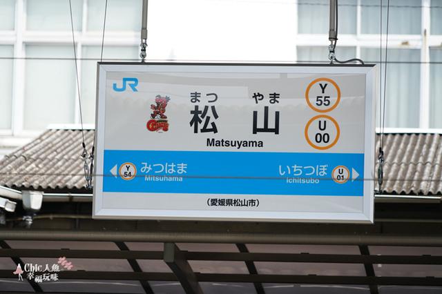 伊予灘旅物語觀光列車-双海編終點-松山站  (1).jpg - JR四國。麵包超人列車