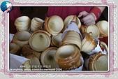 《寶島移動》三峽老街:三峽康喜軒金牛角冰淇淋3.jpg