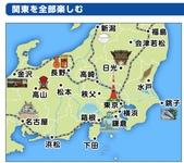 日光東武PASS:東武日光 (6).jpg