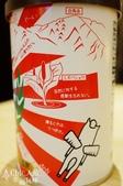 白馬村HAKUBA 47-Snow Mobile & Snow Rafting:白馬村-村男三世餅乾 (7).jpg