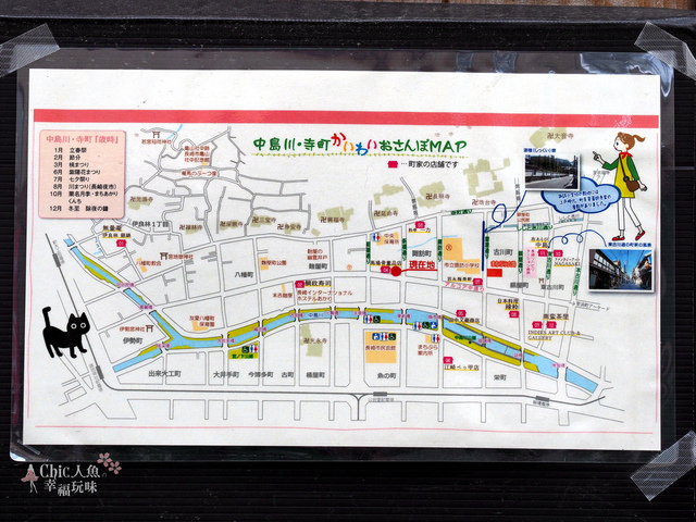長崎路地裏散步-眼鏡橋周邊 (147).jpg - 長崎散步BMW女子旅。長崎てくてく路地裏散步