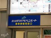 富山県。立山黑部:立山-1-電鐵-富山站 (5).jpg