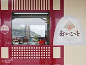 JR東日本上信越之旅。OYKOT懷舊電車 TO 新潟。:OYKTO懷舊列車-飯山TO越後妻有 (8).jpg