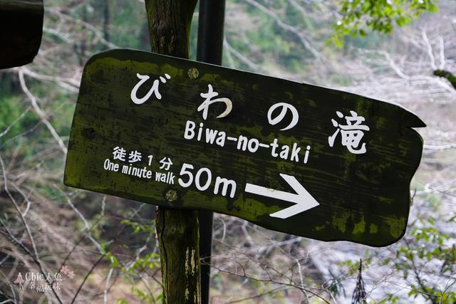 琵琶瀑布 (1).JPG - 四國感動旅。德島縣