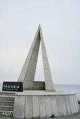 北海道道北。日本最北。宗谷岬:最本最北-北海道宗谷岬 (25).JPG