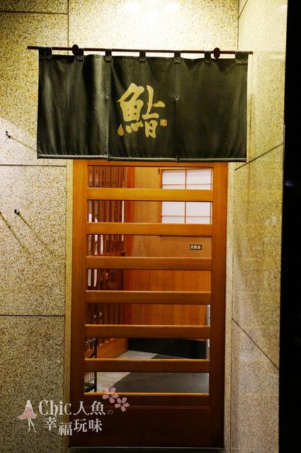 日本壽司之神-數寄屋橋次郎 (133).jpg - 東京米其林二星。すきやばし次郎(寿司之神)