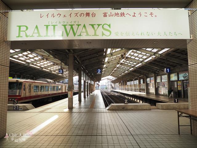 立山-1-電鐵-富山站 (15).jpg - 富山県。立山黑部